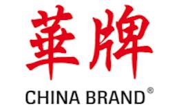 CHINABRAND IP CONSULTING GMBH