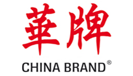 CHINABRAND CONSULTING