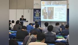 Als Smart Partner of SmartFactory in Korea