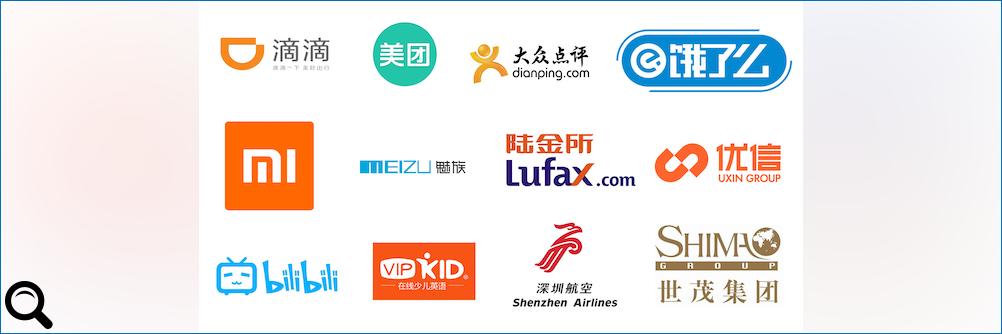 Chinesische Marken: Die Anzahl der Anmeldungen wächst, der Wert hält nicht mit
