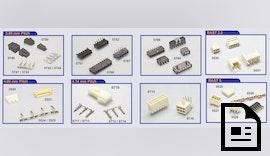Kompakte Leistungssteckverbinder / PowerConnectors