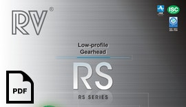 Low-profile Gearhead RS-series