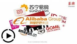 E-Commerce in China: Überblick